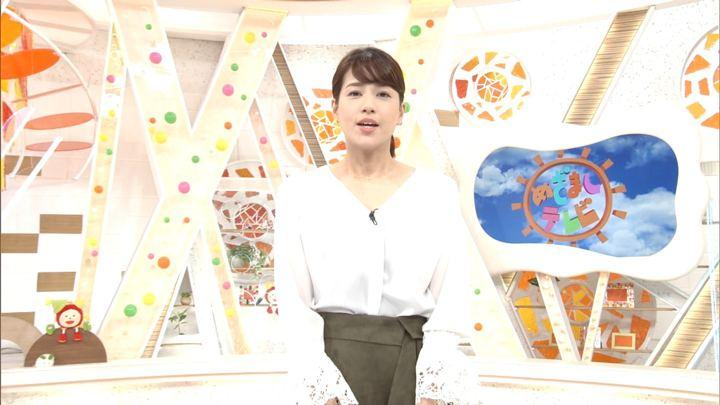 2018年03月08日永島優美の画像01枚目