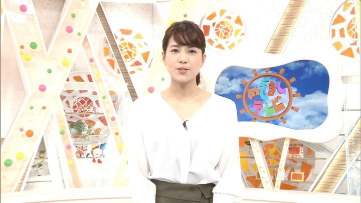 2018年03月08日永島優美の画像02枚目