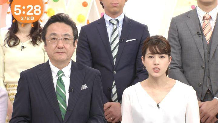 2018年03月08日永島優美の画像03枚目