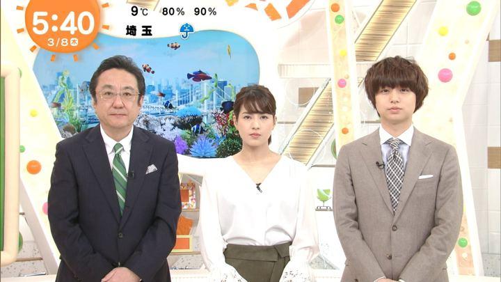 2018年03月08日永島優美の画像05枚目