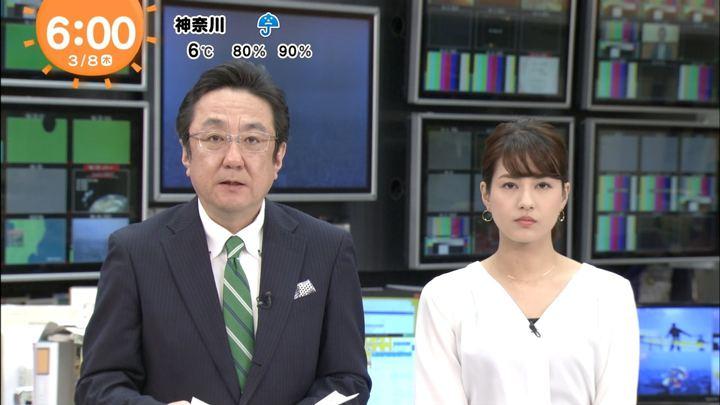 2018年03月08日永島優美の画像06枚目