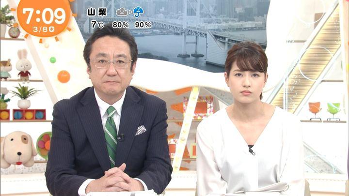2018年03月08日永島優美の画像11枚目