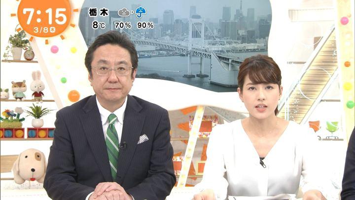 2018年03月08日永島優美の画像12枚目