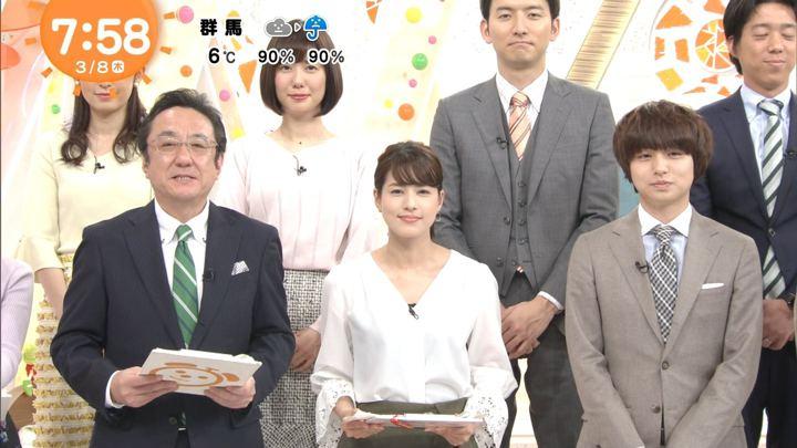 2018年03月08日永島優美の画像13枚目