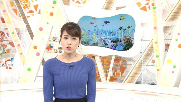 2018年03月09日永島優美の画像01枚目