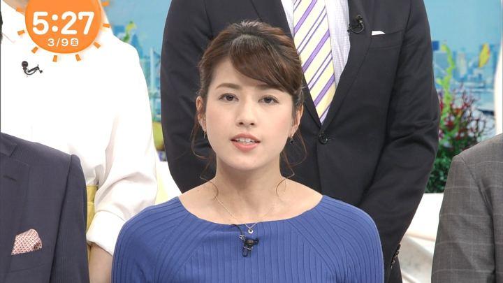 2018年03月09日永島優美の画像03枚目