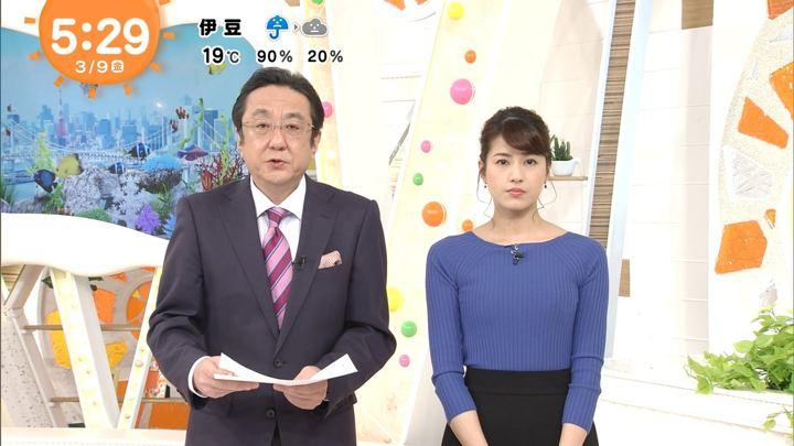 2018年03月09日永島優美の画像05枚目