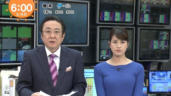 2018年03月09日永島優美の画像09枚目