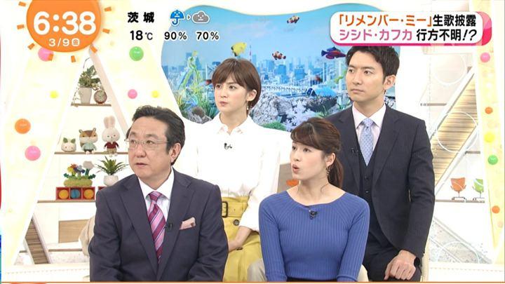 2018年03月09日永島優美の画像15枚目