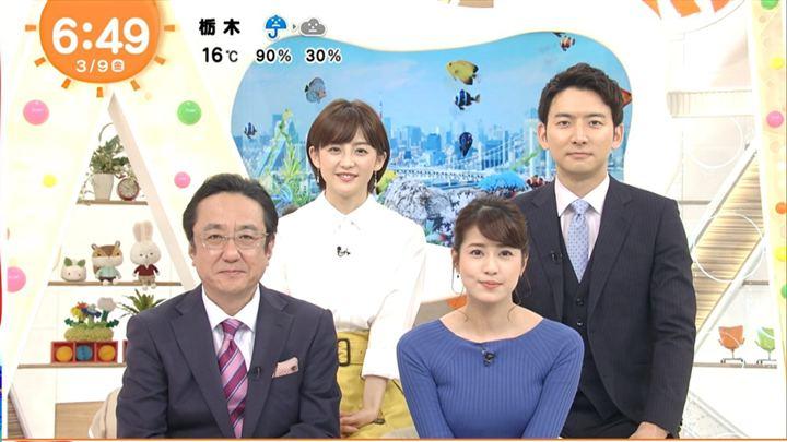 2018年03月09日永島優美の画像17枚目