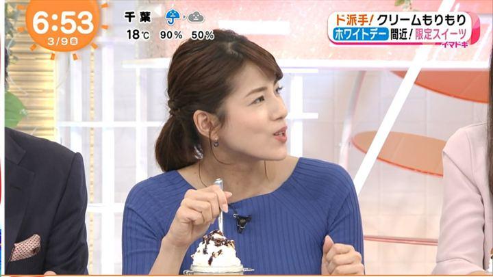 2018年03月09日永島優美の画像20枚目