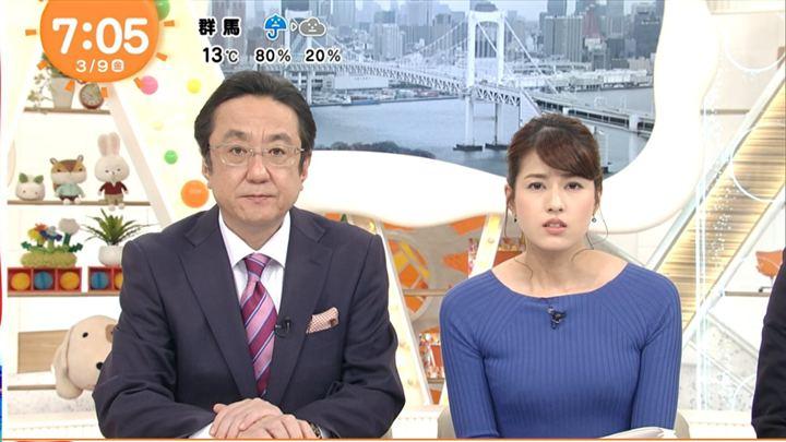 2018年03月09日永島優美の画像24枚目