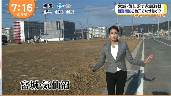 2018年03月09日永島優美の画像26枚目