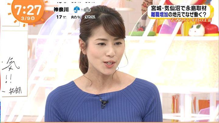 2018年03月09日永島優美の画像33枚目