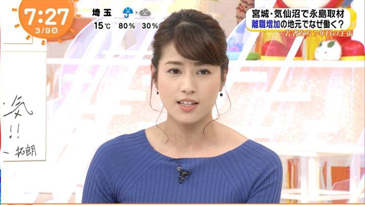2018年03月09日永島優美の画像34枚目