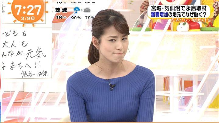 2018年03月09日永島優美の画像37枚目