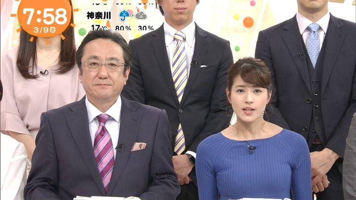 2018年03月09日永島優美の画像39枚目