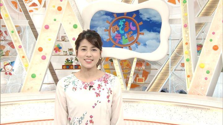 2018年03月14日永島優美の画像02枚目