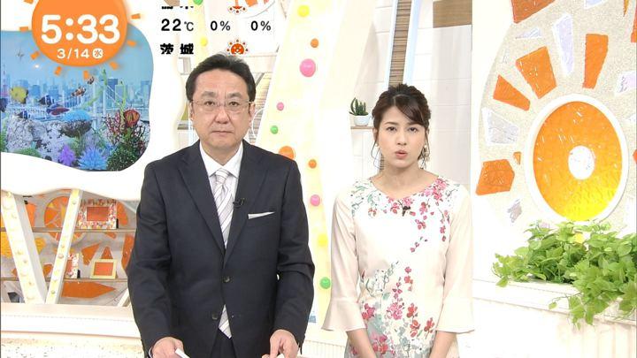 2018年03月14日永島優美の画像05枚目