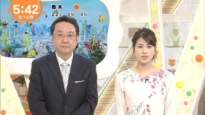 2018年03月14日永島優美の画像07枚目