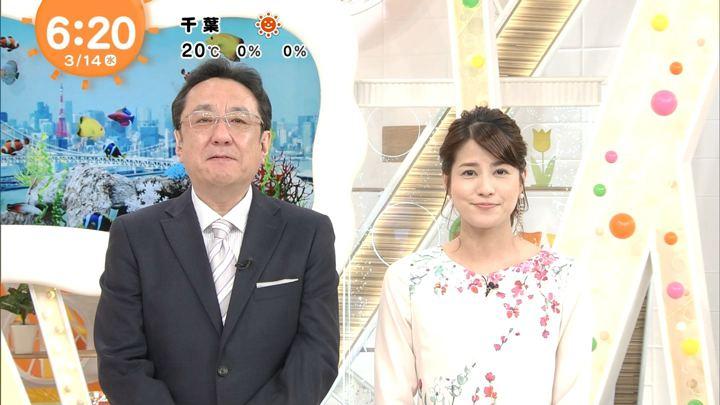 2018年03月14日永島優美の画像13枚目