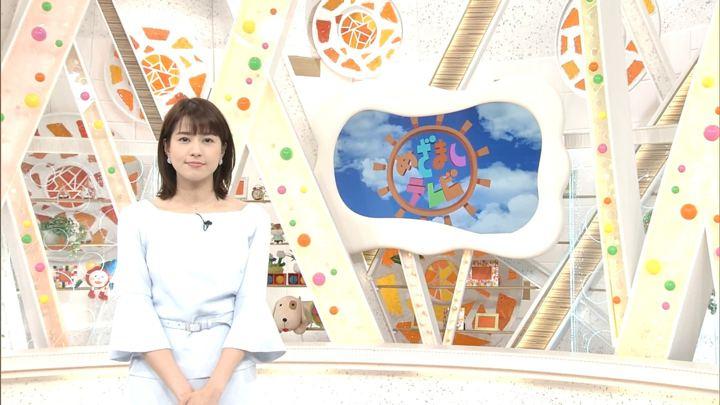 2018年03月15日永島優美の画像01枚目