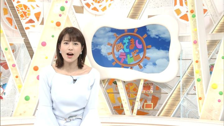 2018年03月15日永島優美の画像03枚目
