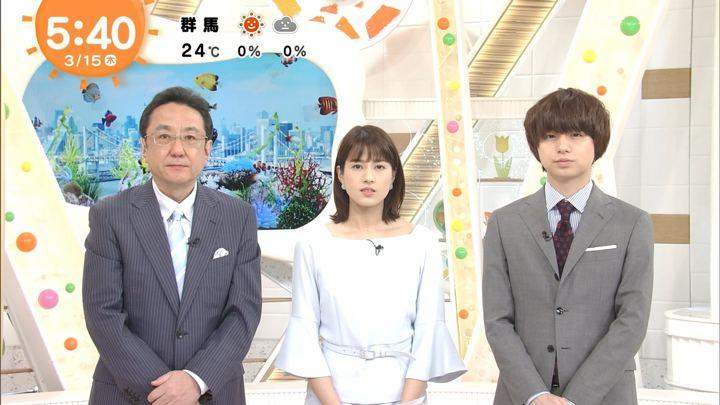 2018年03月15日永島優美の画像06枚目