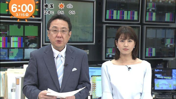 2018年03月15日永島優美の画像07枚目