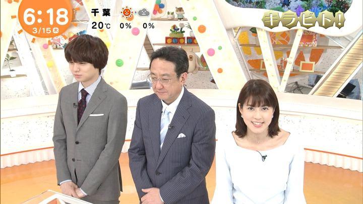 2018年03月15日永島優美の画像09枚目
