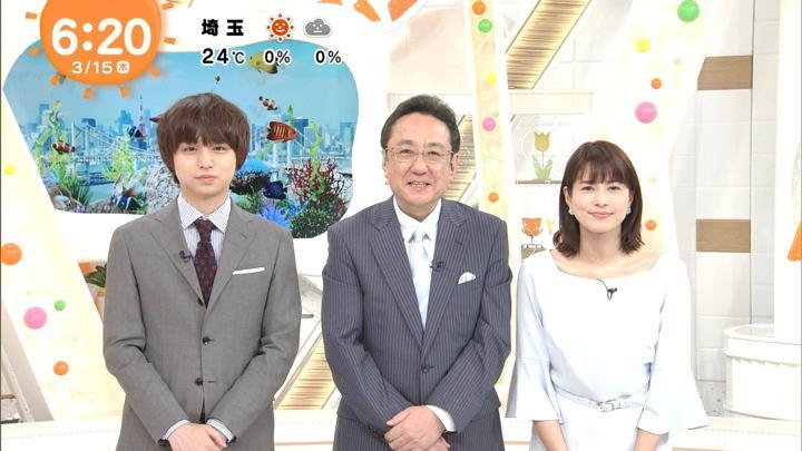 2018年03月15日永島優美の画像11枚目