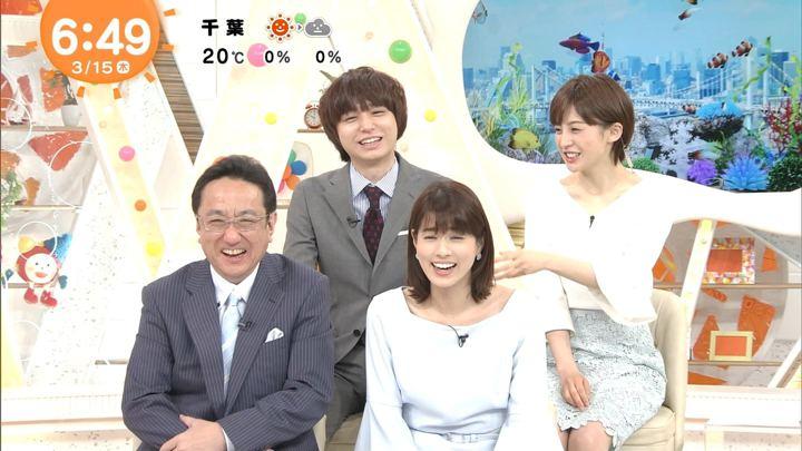 2018年03月15日永島優美の画像14枚目