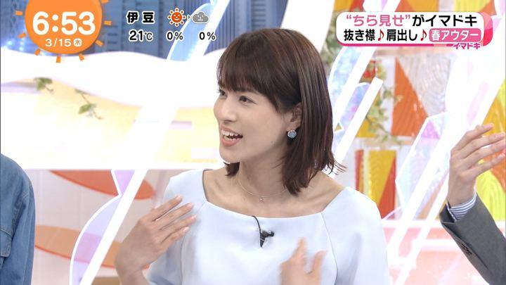 2018年03月15日永島優美の画像17枚目