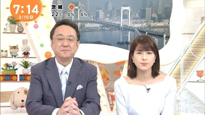 2018年03月15日永島優美の画像19枚目