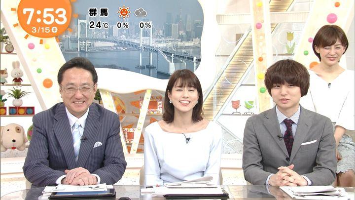2018年03月15日永島優美の画像20枚目