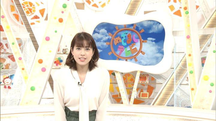 2018年03月16日永島優美の画像01枚目