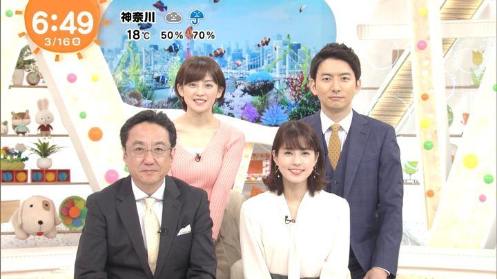 2018年03月16日永島優美の画像12枚目