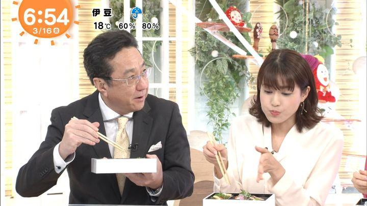 2018年03月16日永島優美の画像16枚目