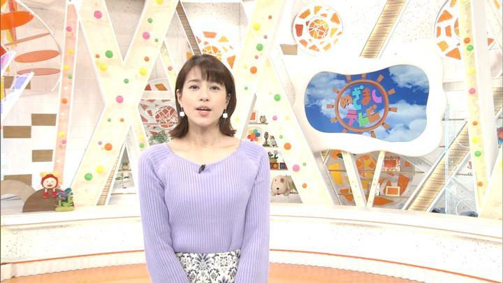 2018年03月19日永島優美の画像01枚目