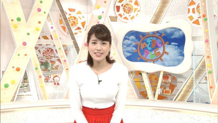 2018年03月20日永島優美の画像01枚目