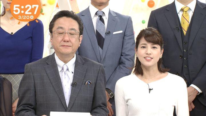 2018年03月20日永島優美の画像02枚目