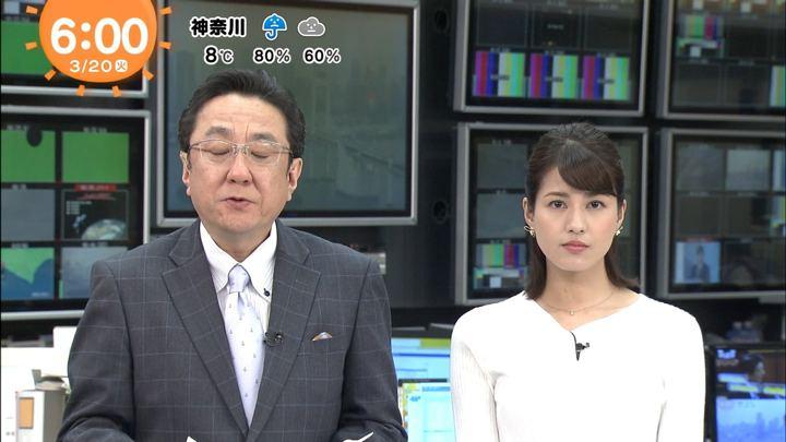 2018年03月20日永島優美の画像05枚目