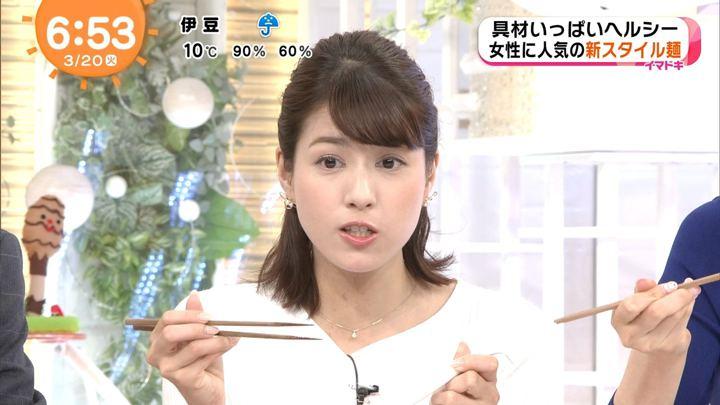 2018年03月20日永島優美の画像10枚目
