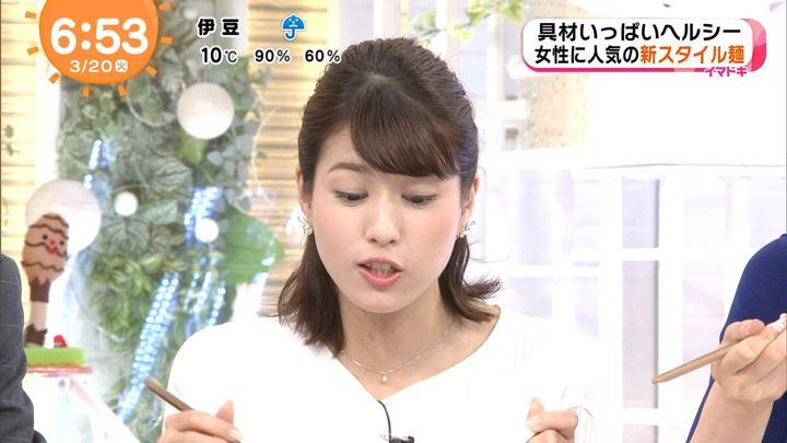 2018年03月20日永島優美の画像11枚目