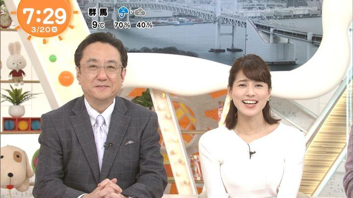 2018年03月20日永島優美の画像14枚目