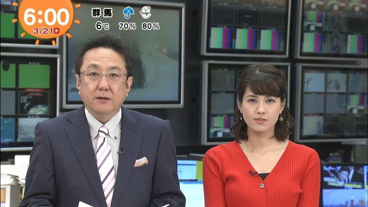 2018年03月21日永島優美の画像06枚目