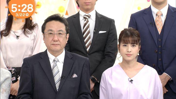 2018年03月22日永島優美の画像02枚目