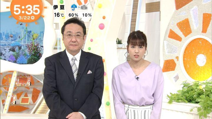 2018年03月22日永島優美の画像03枚目