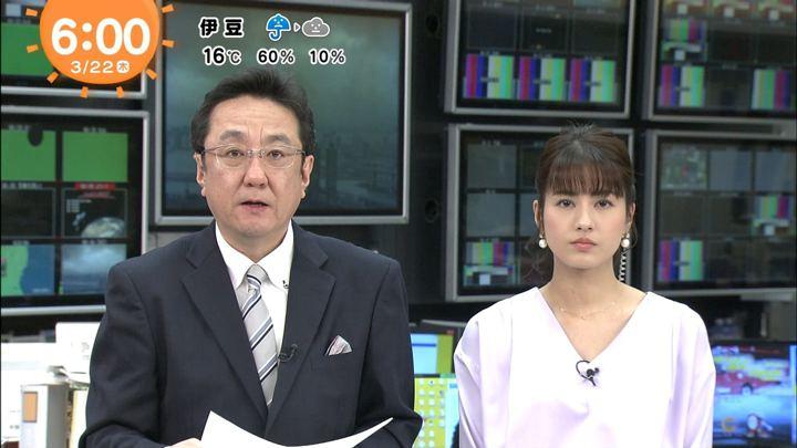 2018年03月22日永島優美の画像04枚目