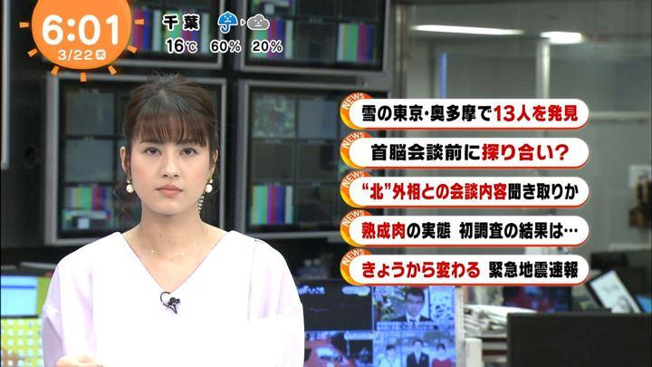 2018年03月22日永島優美の画像05枚目